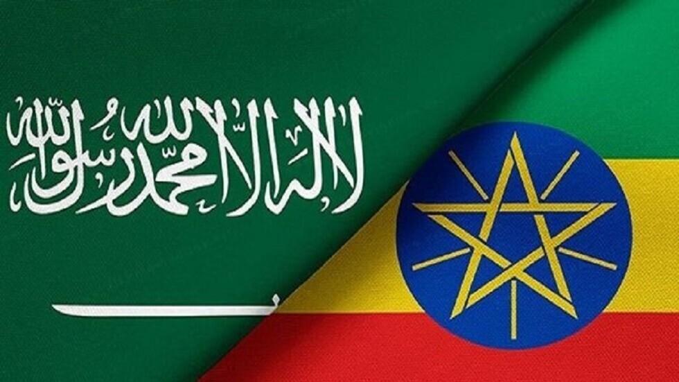 إثيوبيا والسعودية تبحثان فرص التعاون الاستثماري