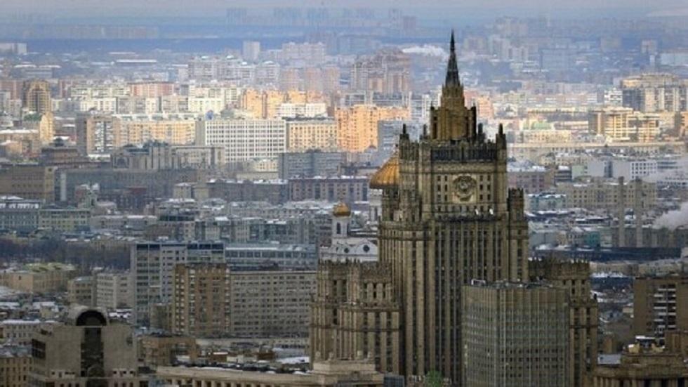 مبنى الخارجية الروسية في موسكو - أرشيف