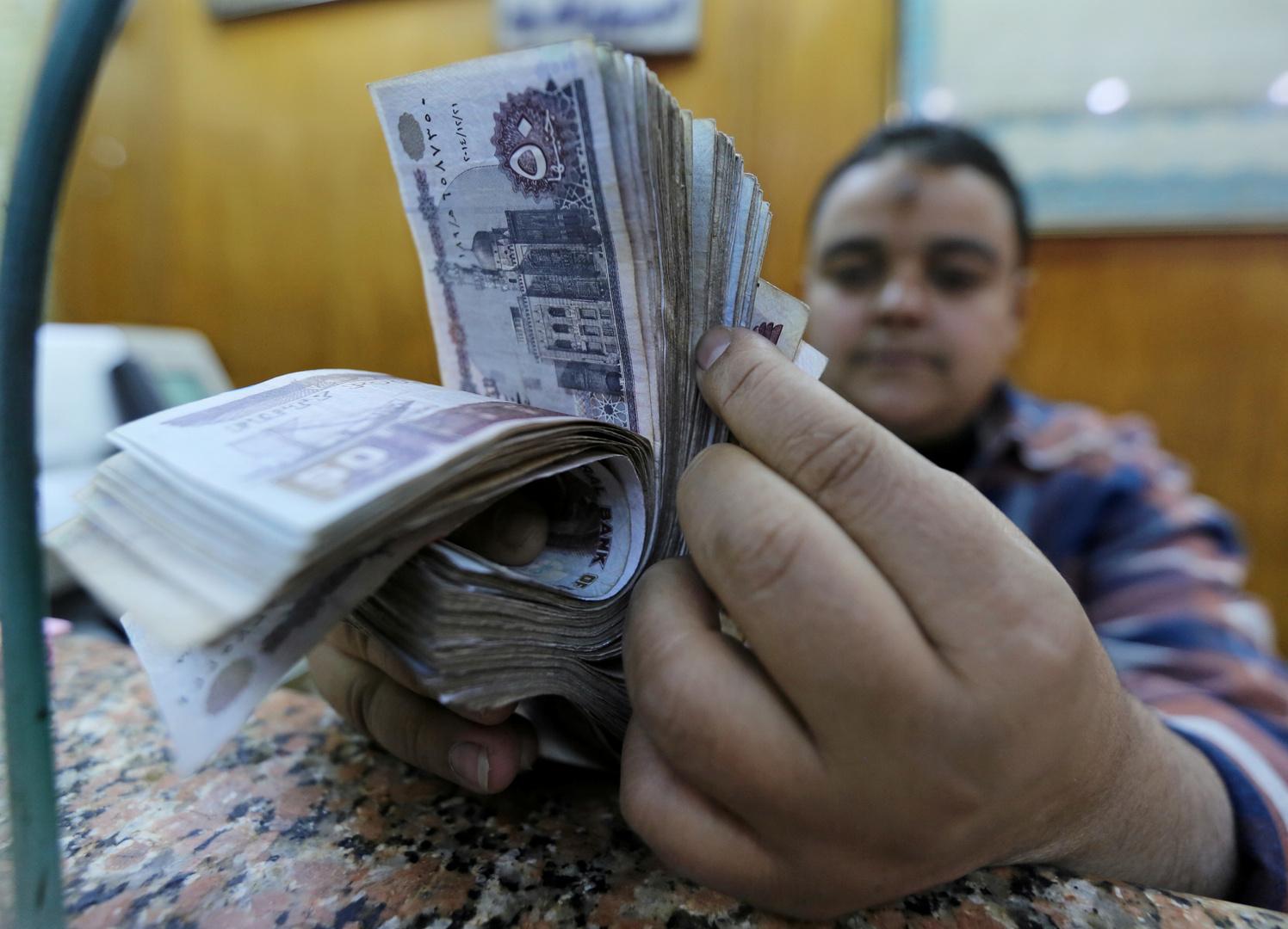 خبيرة مصرفية مصرية: عدد كبير من دول العالم تستخدم العملات البلاستيكية للحد من التزوير