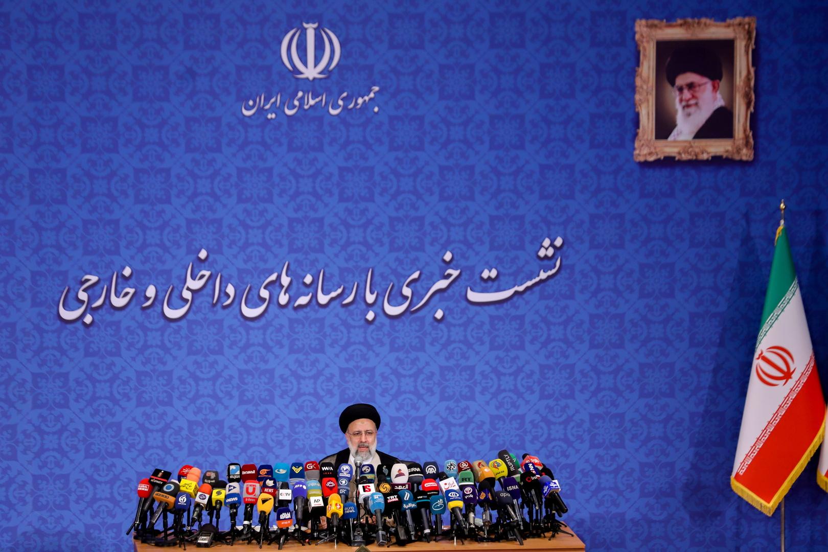 بدء مراسم تنصيب الرئيس الإيراني الجديد إبراهيم رئيسي