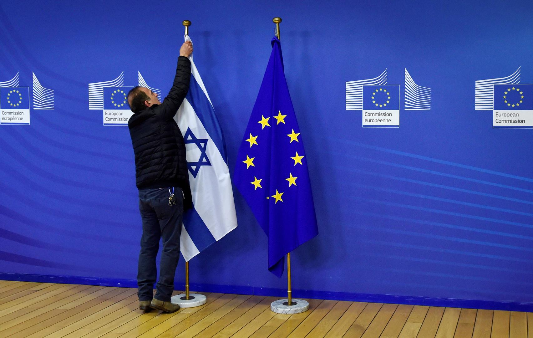 علم الاتحاد الأوروبي والعلم الإسرائيلي