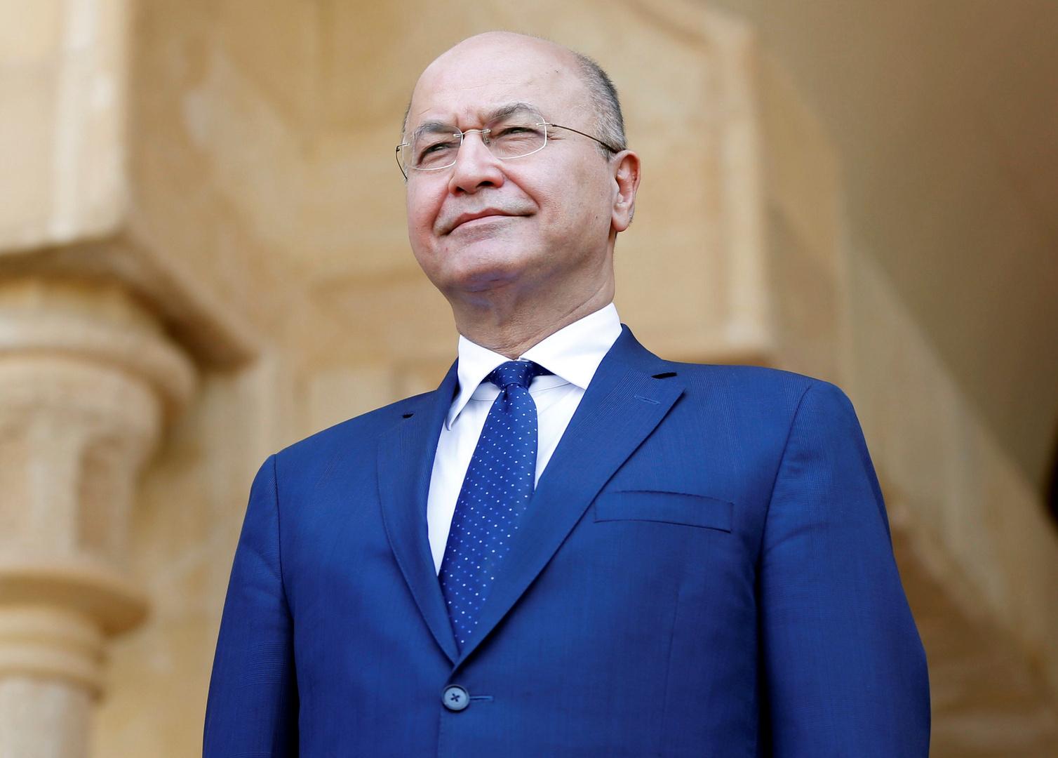 الرئيس العراقي، برهم صالح