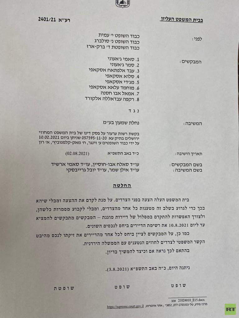إسرائيل.. إلزام أهالي حي الشيخ جرّاح والمستوطنين بتقديم لوائح خطية بأسماء السكان