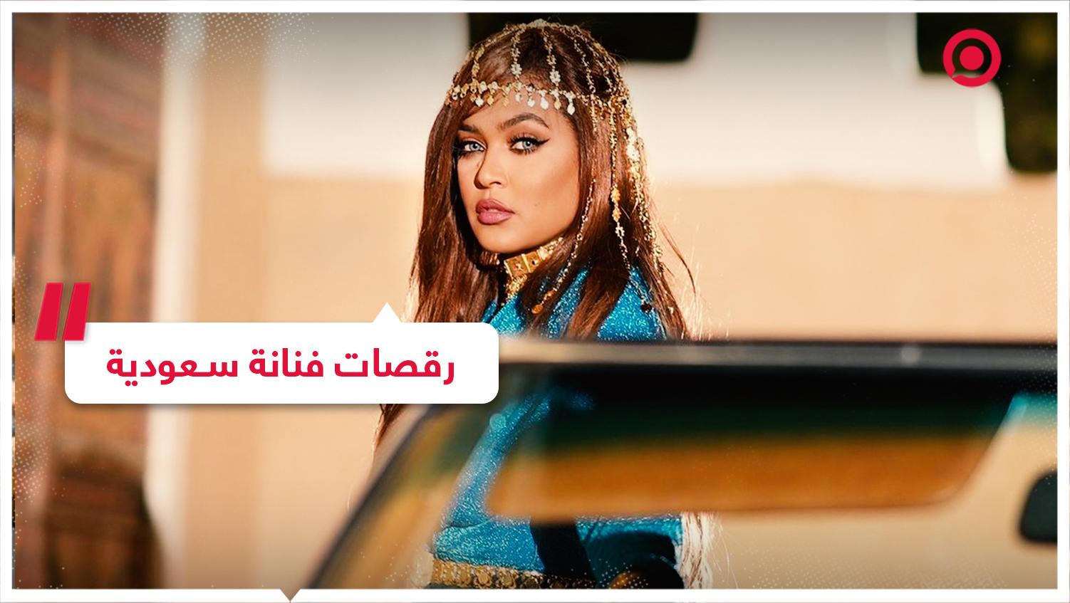 #فنانة_سعودية #وعد #مالديف #السعودية