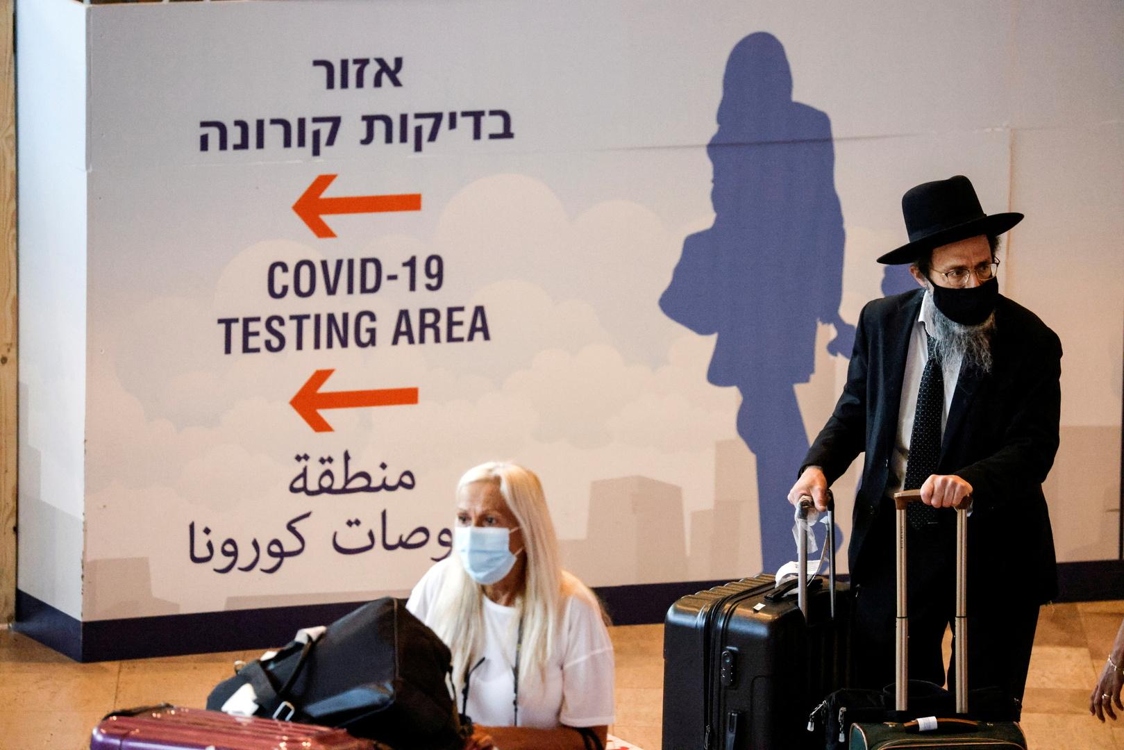إسرائيل تفرض الحجر الصحي على الوافدين من 18 دولة
