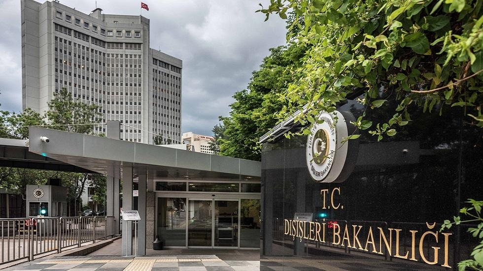 مقر وزارة الخارجية التركية في أنقرة