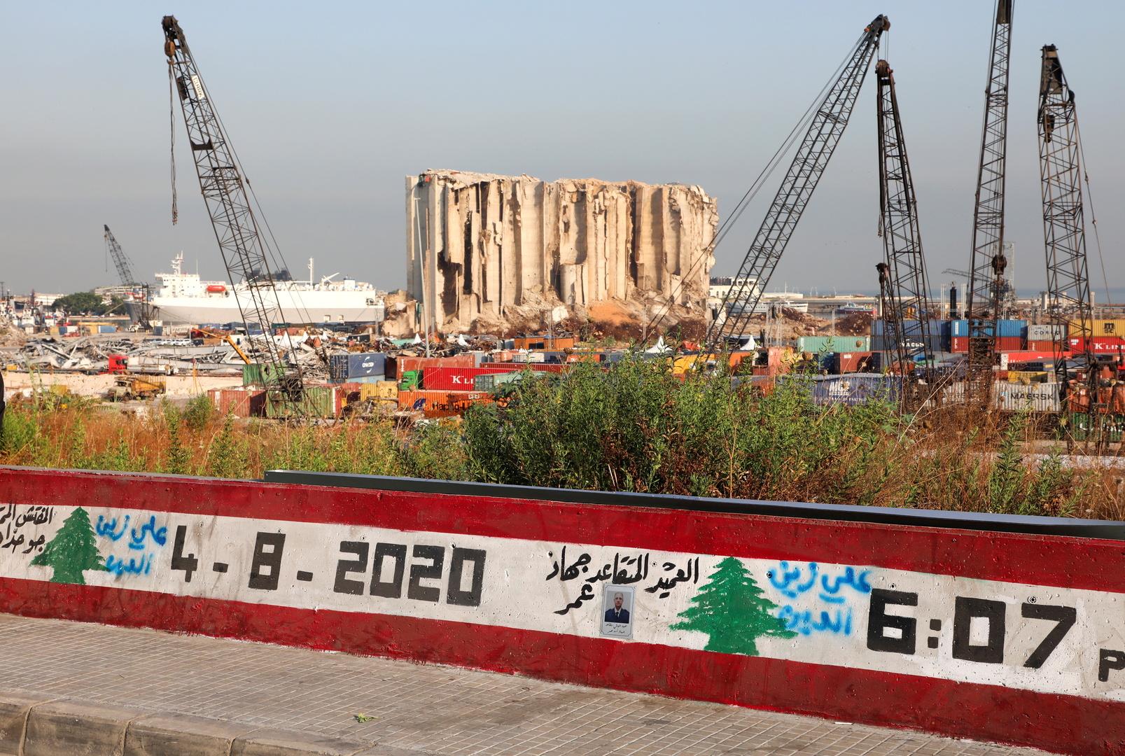 مرفأ بيروت بعد عام من التفجير، 4 أغسطس 2021