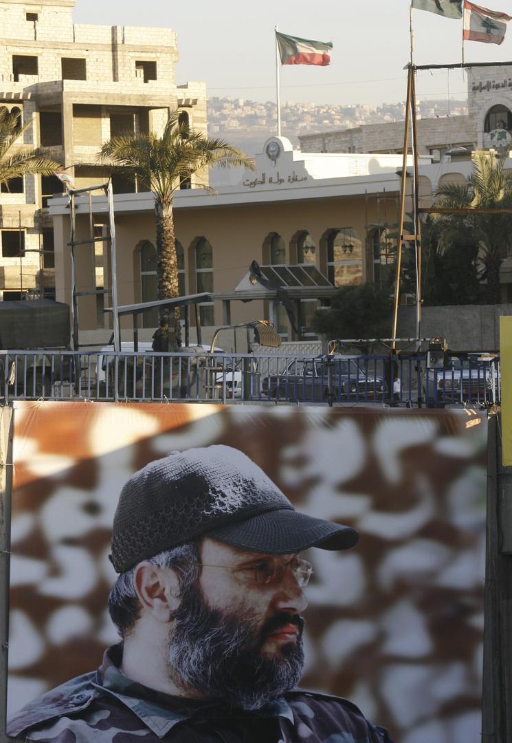 السفارة الكويتية لدى لبنان تدعو رعاياها للتواصل معها بالسرعة الممكنة