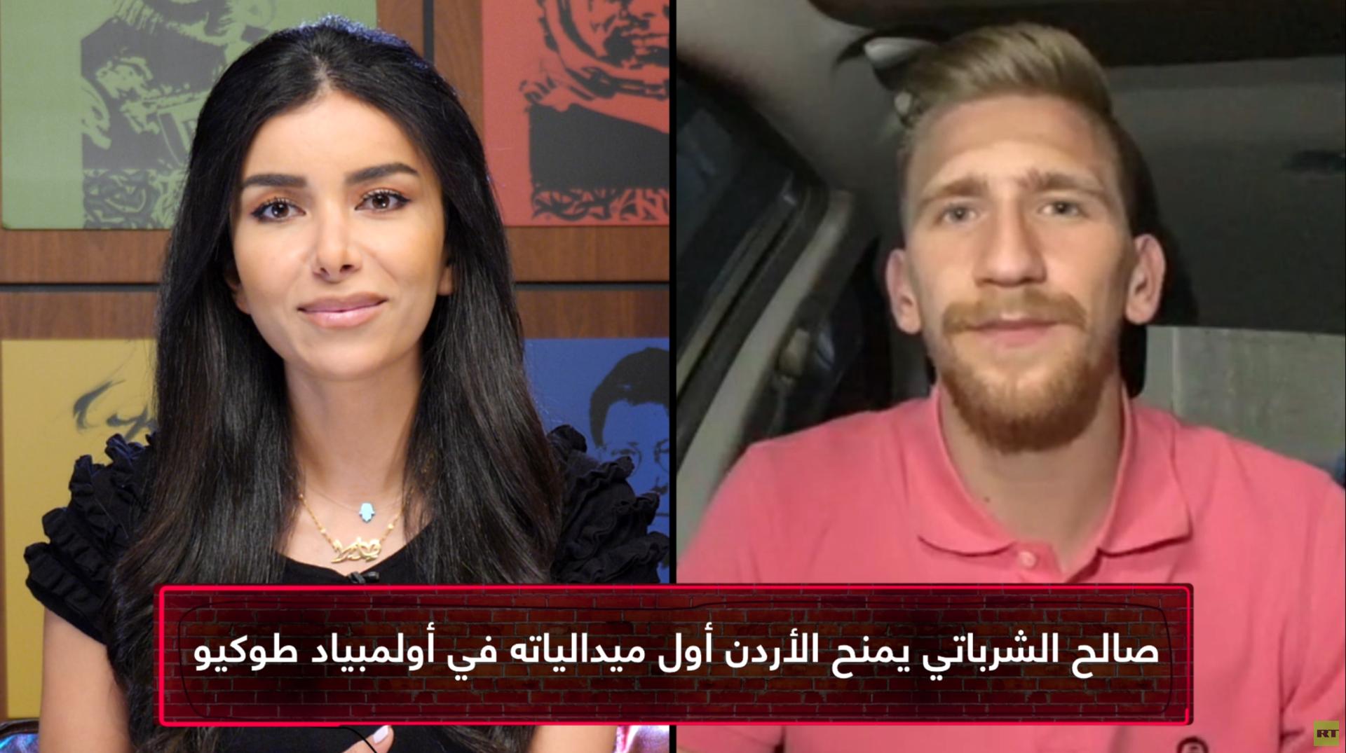 لاعب التايكوندو الأردني صالح الشرباتي: أشعر بالفخر بما حققته.. وأهدي إنجازي لروح والدي