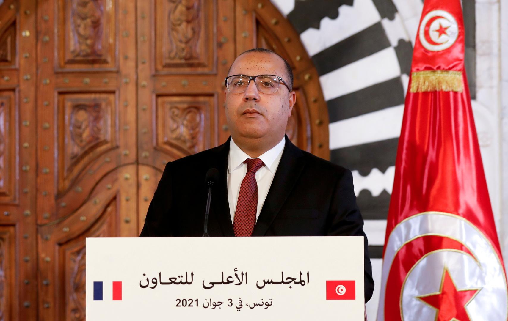 الهيئة الوطنية التونسية للوقاية من التعذيب: هاتف المشيشي قيد الاستعمال لكنه لا يرد