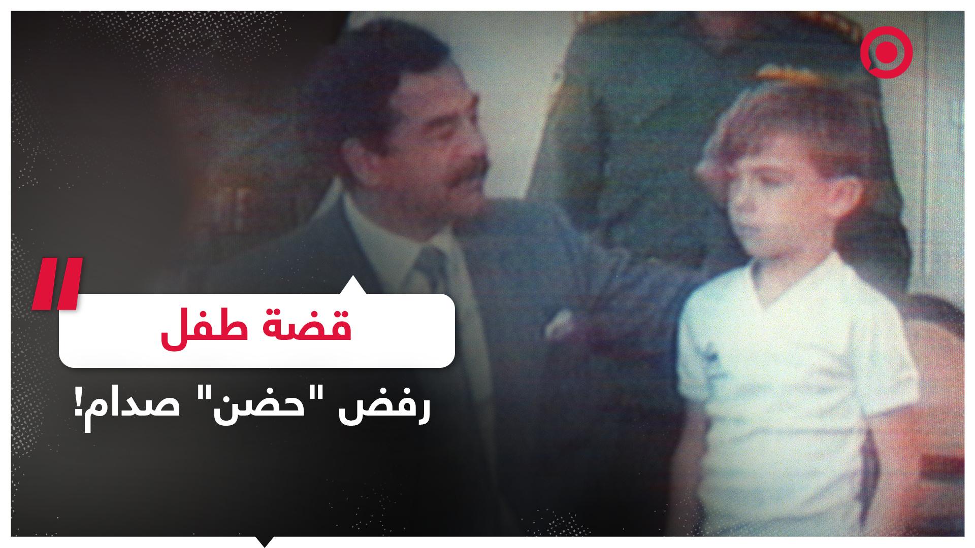 #العراق #الكويت #بريطانيا #طفل