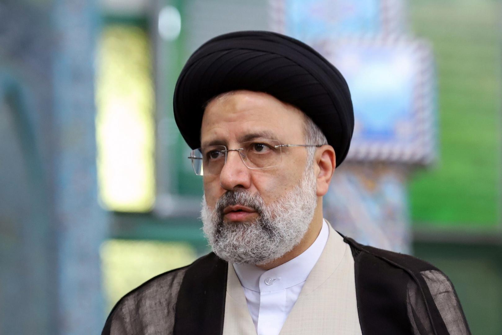 الرئيس الإيراني ابراهيم رئيسي