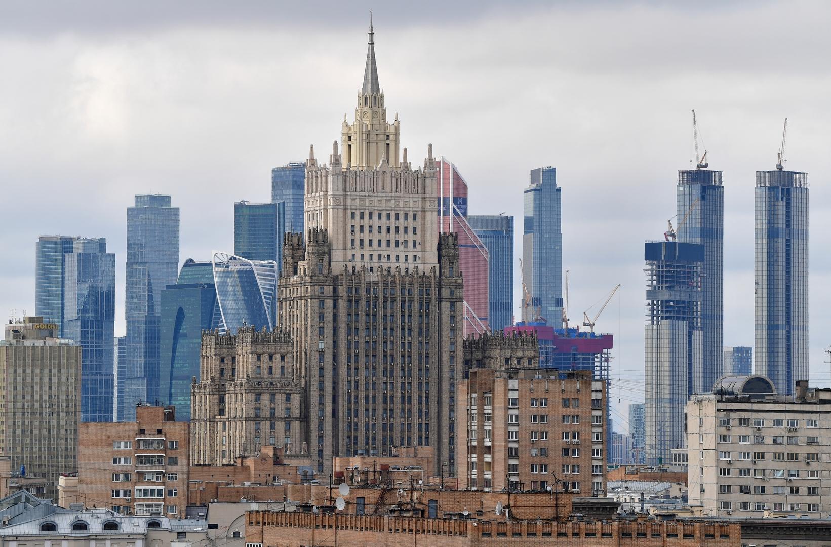 مبنى وزارة الخارجية الروسية في موسكو