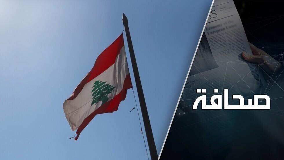 عرضوا على لبنان مساعدات وعقوبات
