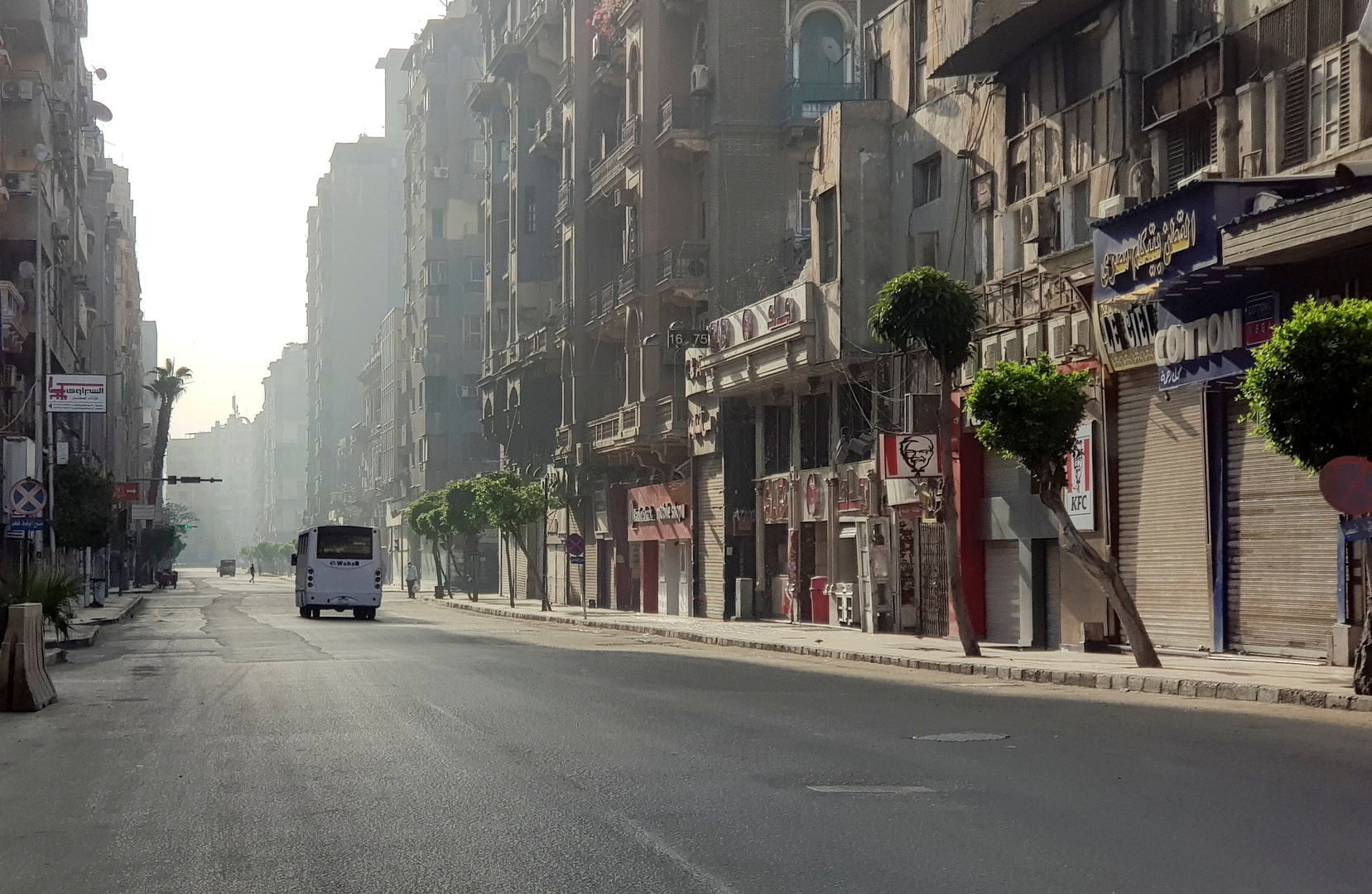 الأرصاد الجوية المصرية تحذر المواطنين