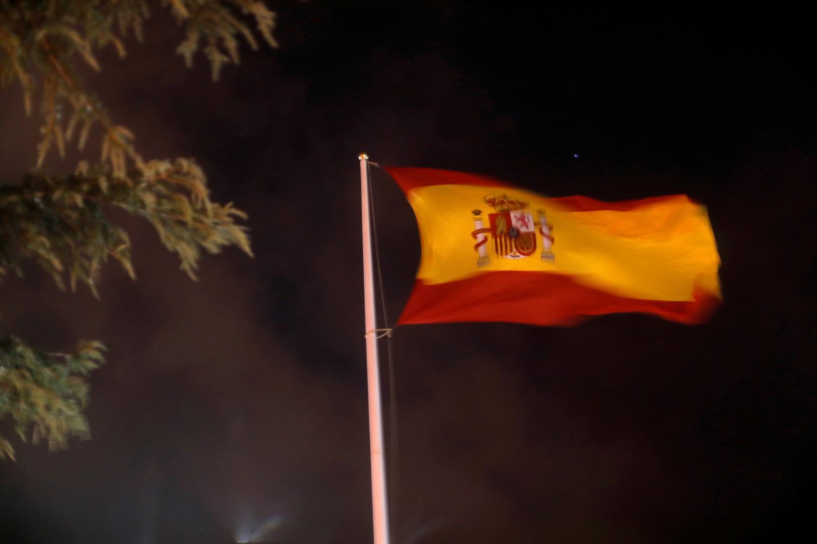 إسبانيا تعتقل شخصا من جنسية عربية بتهم