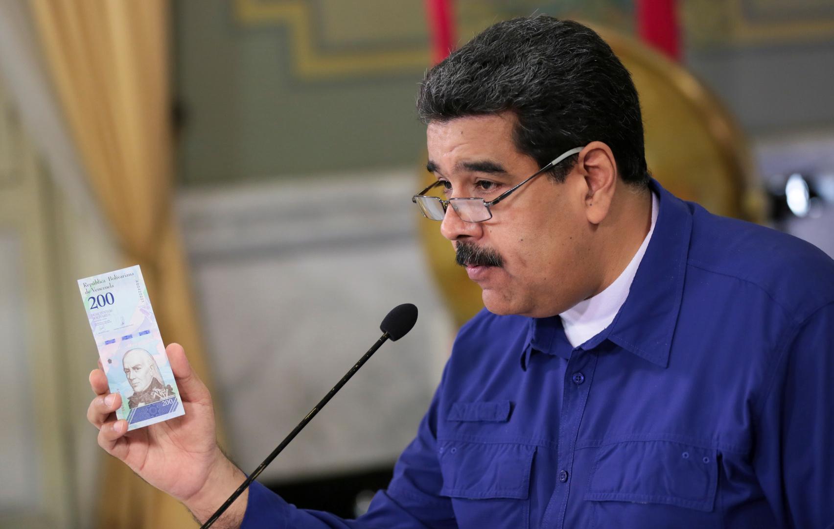 فنزويلاتغير الوحدة النقدية لعملتها