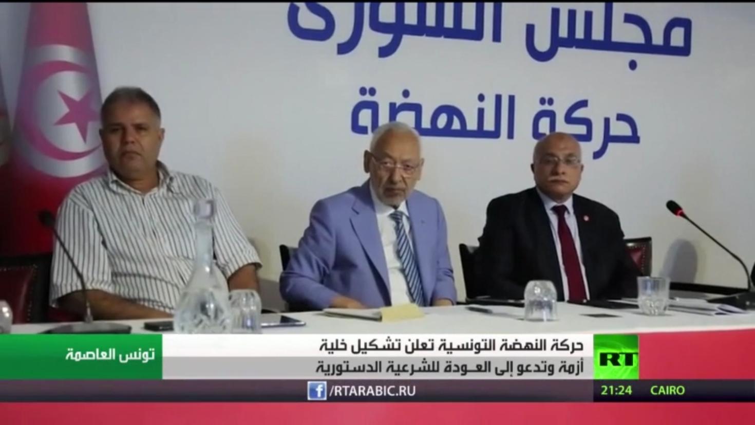 حركة النهضة تدعو لإطلاق حوار وطني في تونس