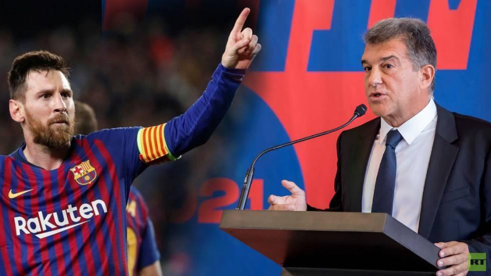 رئيس برشلونة يكشف  خلال مؤتمر صحفي تفاصيل رحيل ميسي عن الفريق