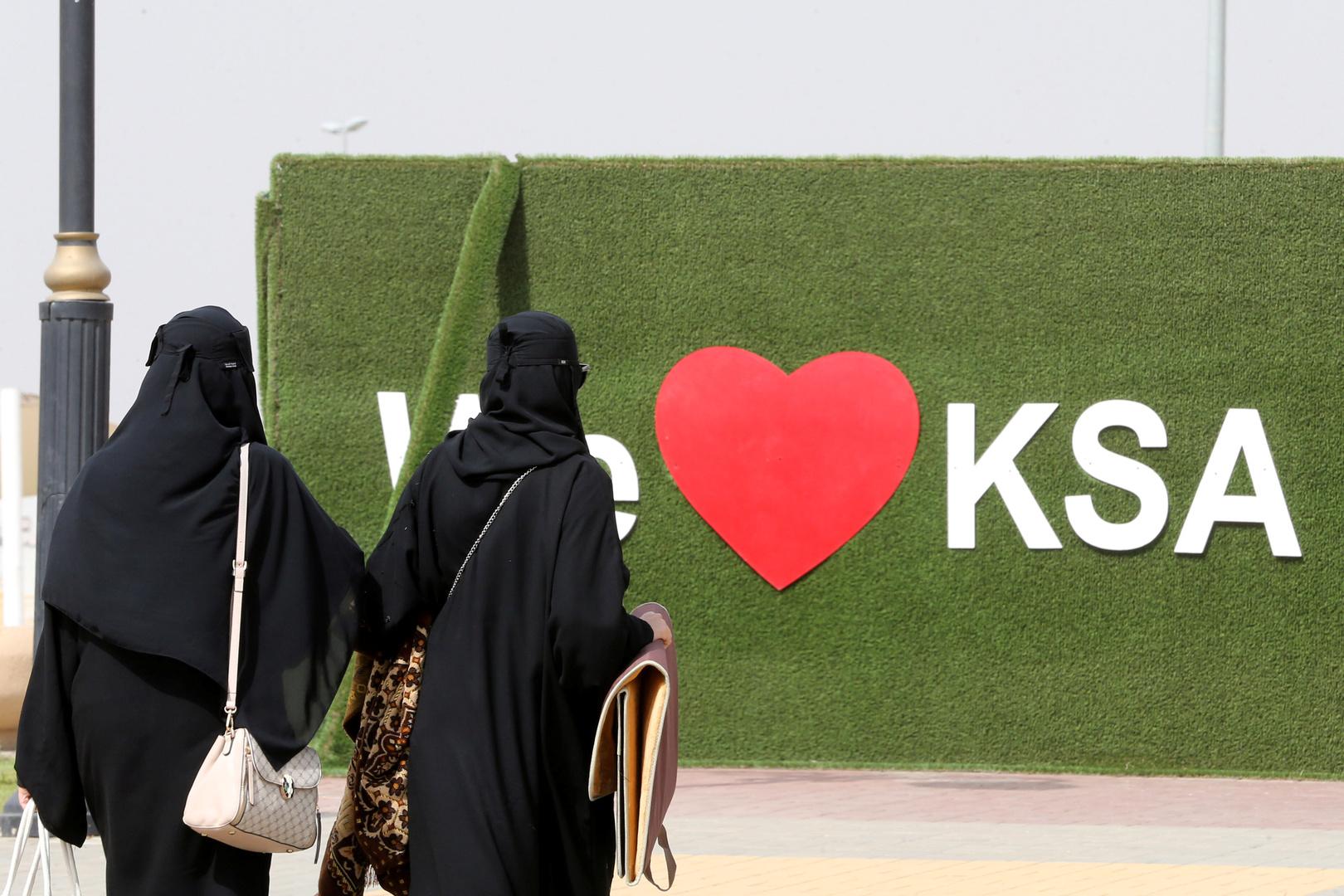 السعودية.. 20 امرأة يتوجن بمناصب قيادية عليا في رئاسة الحرمين