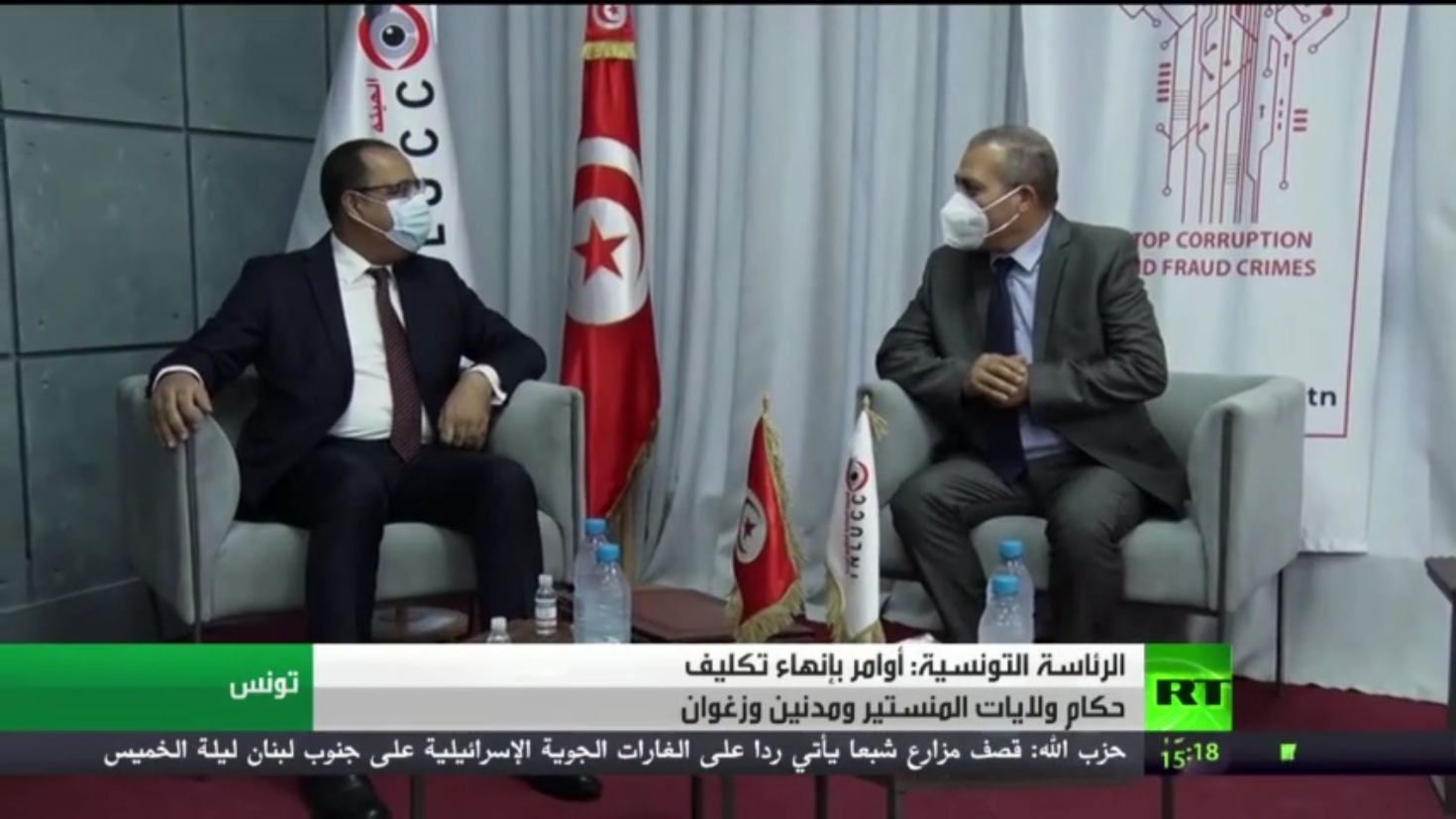 الرئيس التونسي يقيل 3 مسؤولين جدد