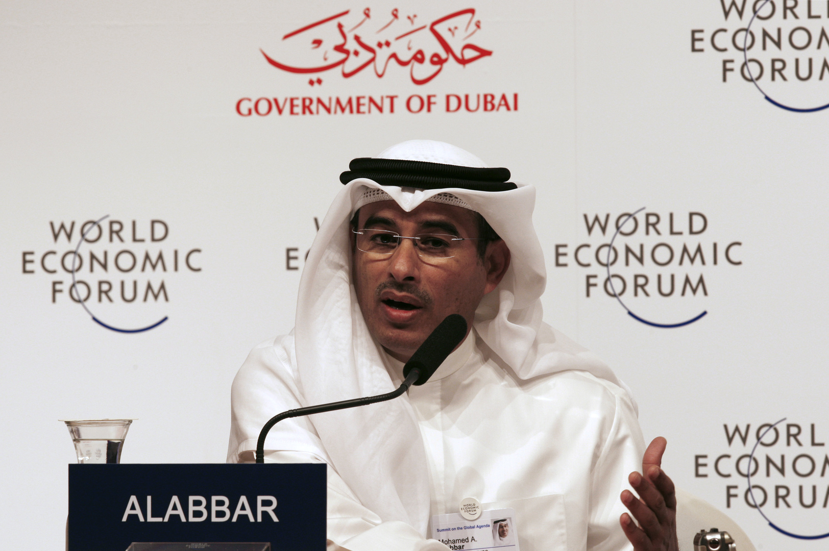 تقرير: رئيس مجلس إدارة برج خليفة من بين المتبرعين بـ170 مليون دولار لمشروع خيري إسرائيلي