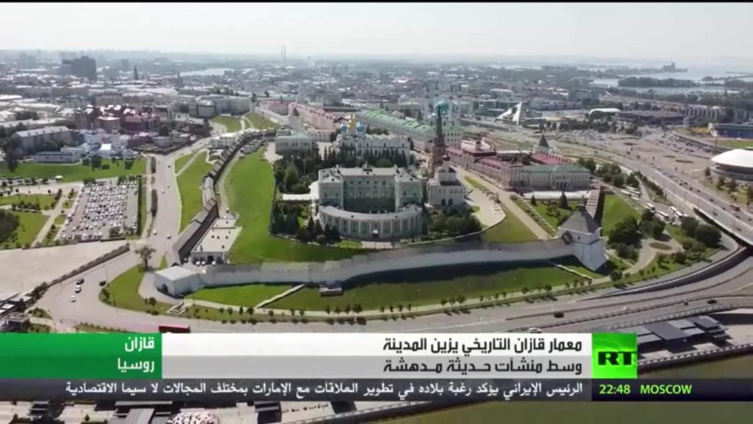 قازان.. مجمع المعمار التاريخي والحديث