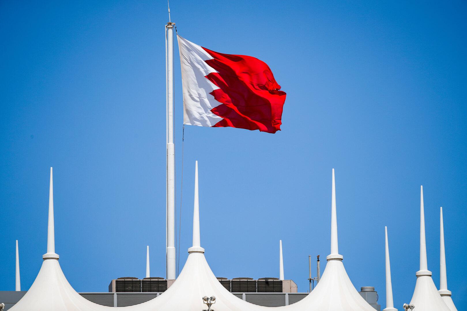 مسؤول بحريني من القدس: الاتفاق النووي أجج نزاعات إقليمية والهجمات على الناقلات تتماشى مع سلوك إيران