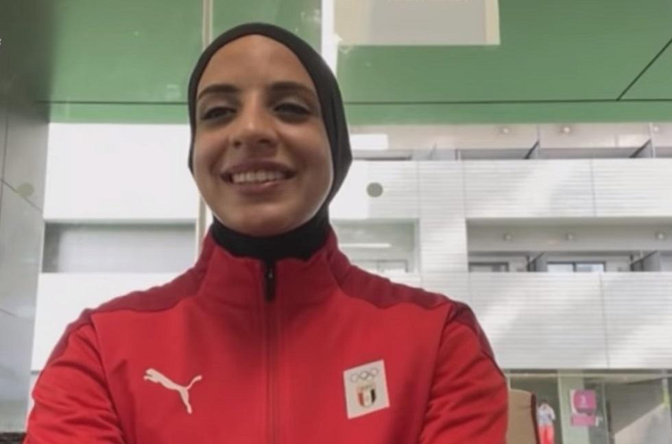 البطلة المصرية فريال أشرف الحائزة على الميدالية الذهبية بأولمبياد طوكيو في لعبة الكاراتيه