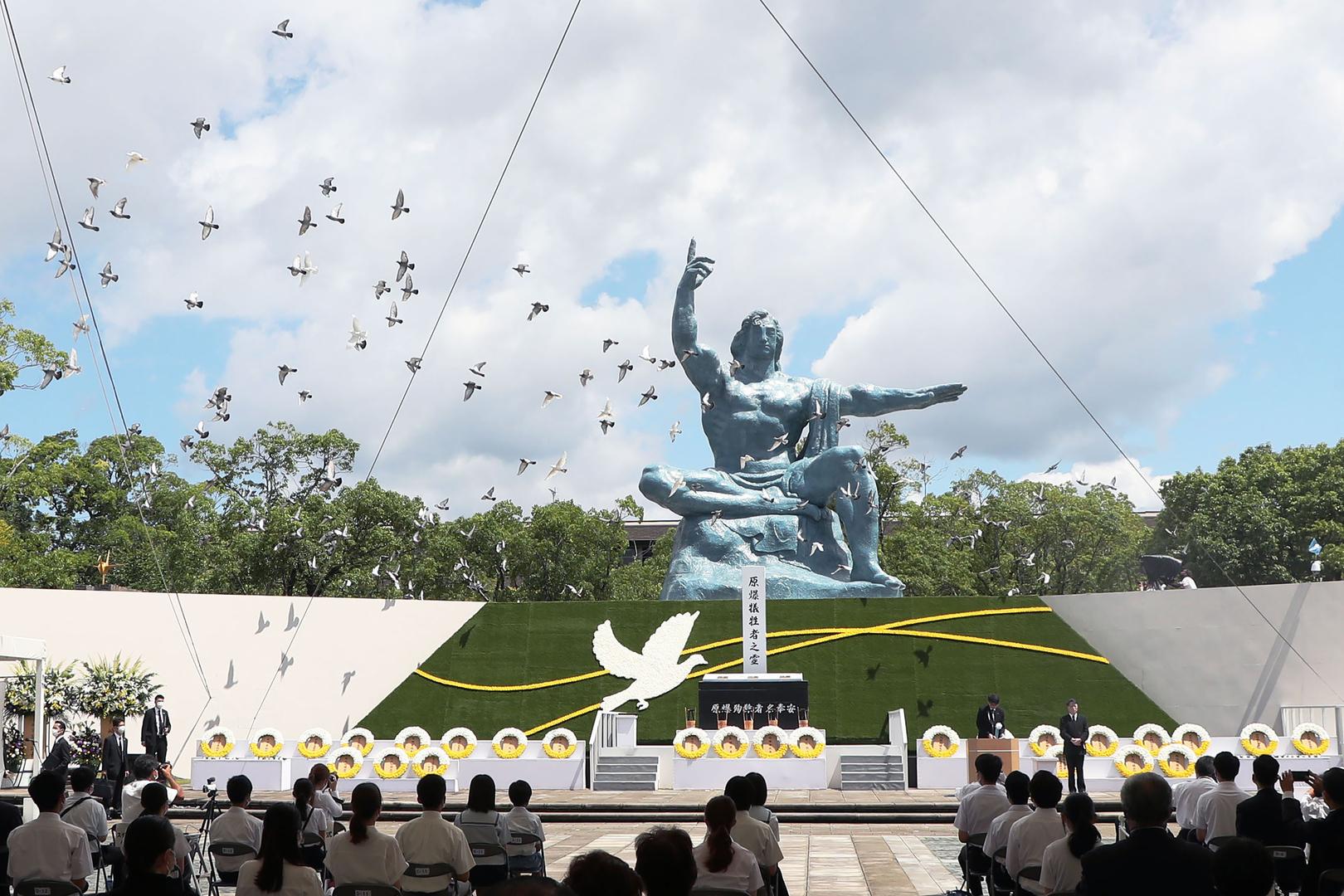 إحياء الذكرى الـ76  للقصف الذري الأمريكي لمدينة ناغازاكي