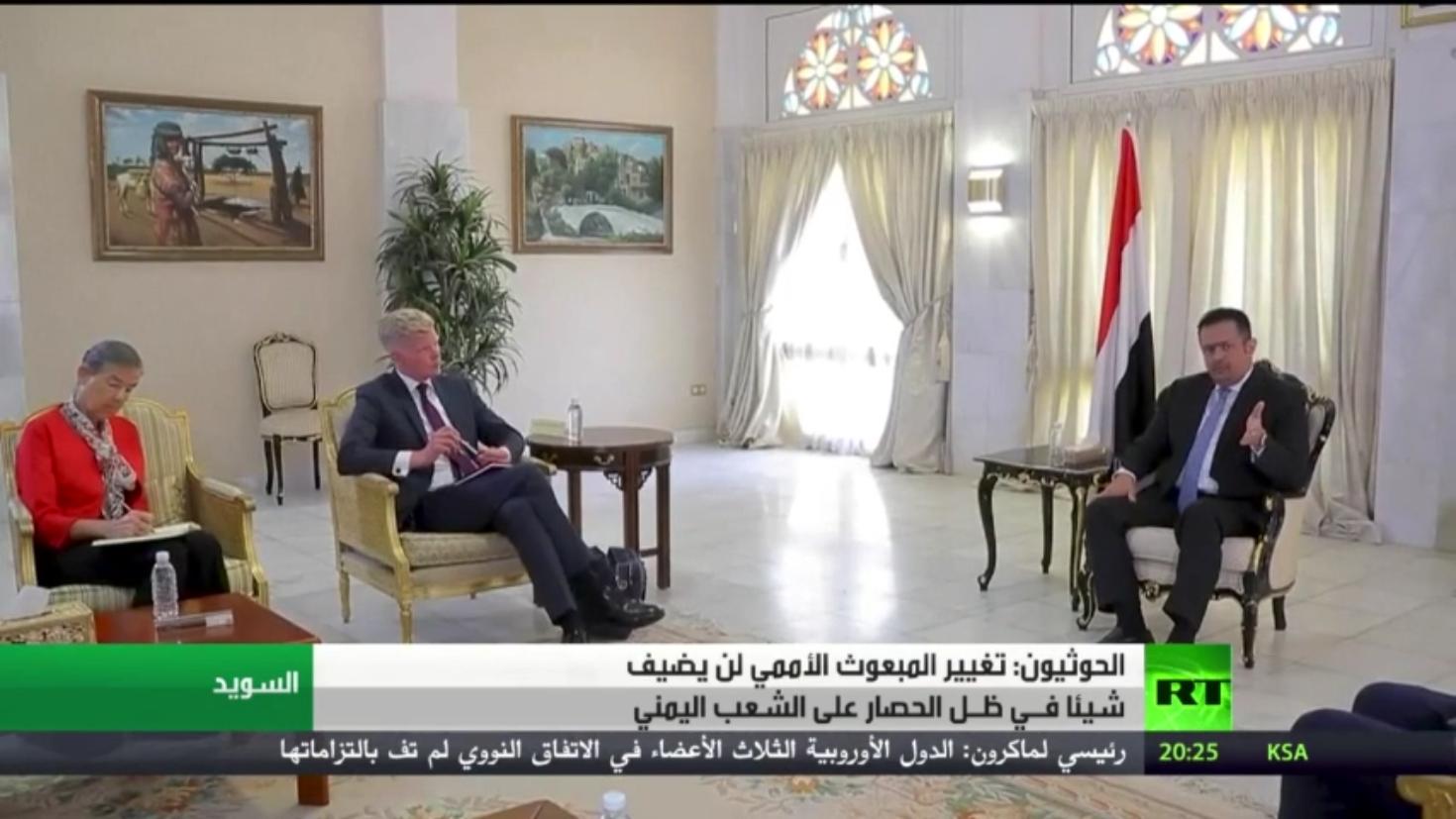 هادي يؤكد التعاون مع المبعوث الأممي لليمن