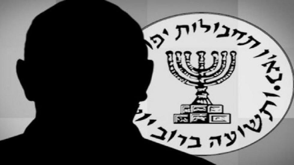 إقالة مسؤول كبير في الموساد الإسرائيلي بتهمة الاختلاس