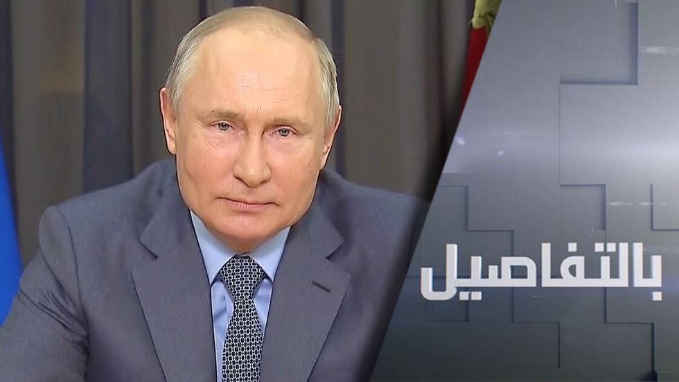 بوتين يدعو.. هيئة أممية لمراقبة أمن البحار
