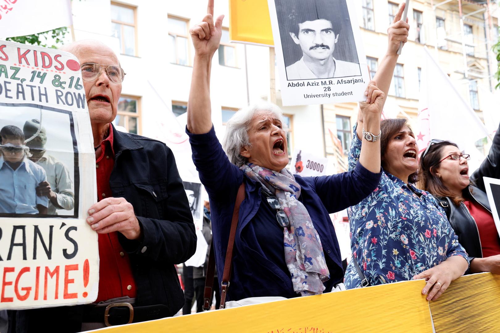 احتجاج أنصار منظمة