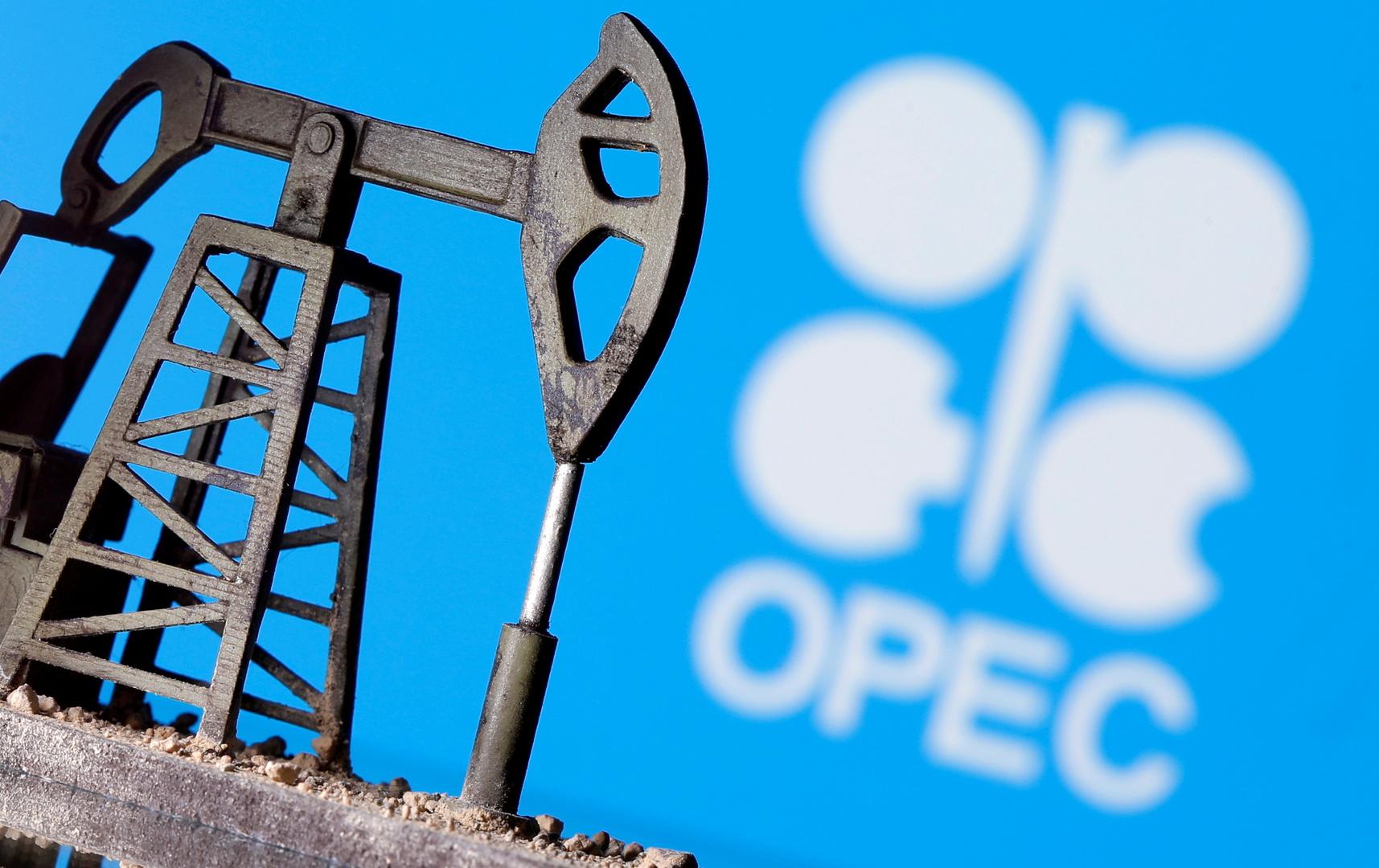انخفاض أسعار النفط بعدما طالب البيت الأبيض