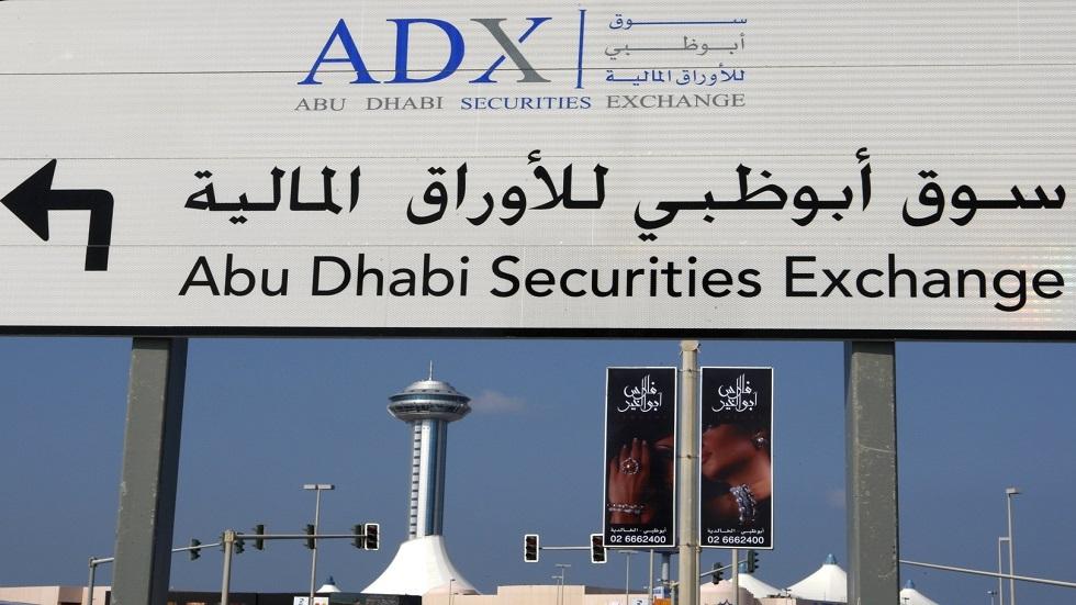 الأسهم في أبوظبي تغلق عند مستوى قياسي مرتفع