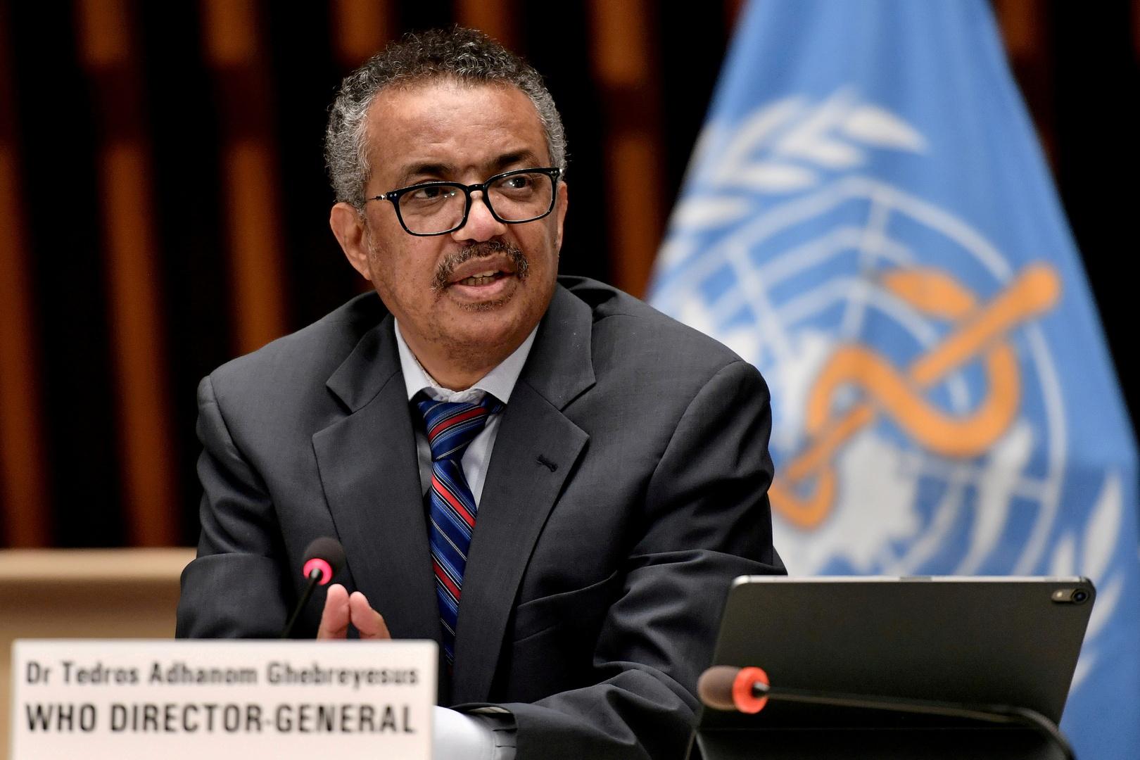 المدير العام لمنظمة الصحة العالمية تيدروس أدهانوم غيبريسوس