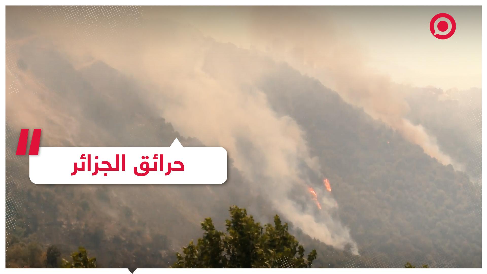 حرائق تجتاح الجزائر قد تكون مفتعلة