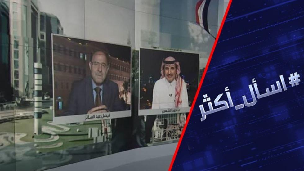 خلافات سعودية إيرانية حول قضايا إقليمية.. من يضع العقبات أمام الحوار؟
