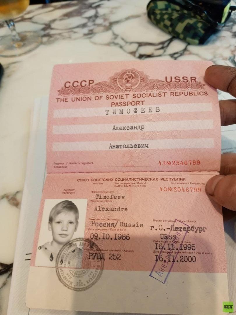 بعد 24 عاماً يعود إلى روسيا.. قصة طفل