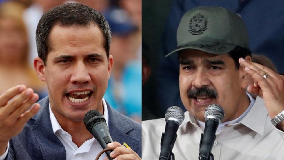 الرئيس الفنزويلي، نيكولاس مادورو (في اليمين)، وزعيم المعارضة، خوان غوايدو