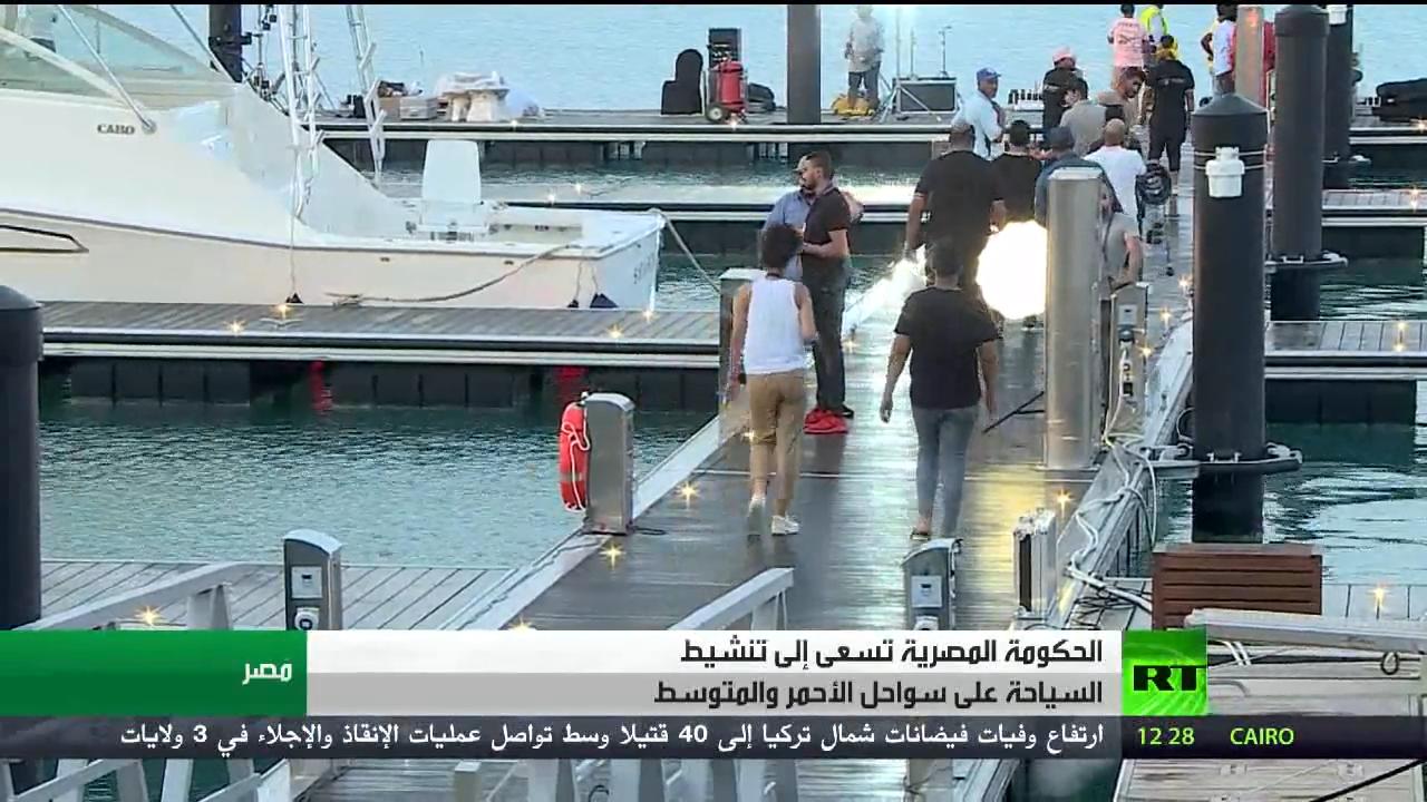مساعي القاهرة لتنشيط السياحة على سواحلها