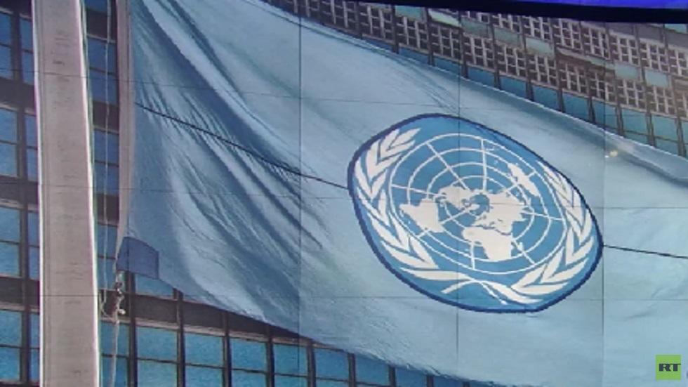 مجلس الأمن يدعو لتشكيل حكومة وحدة بأفغانستان
