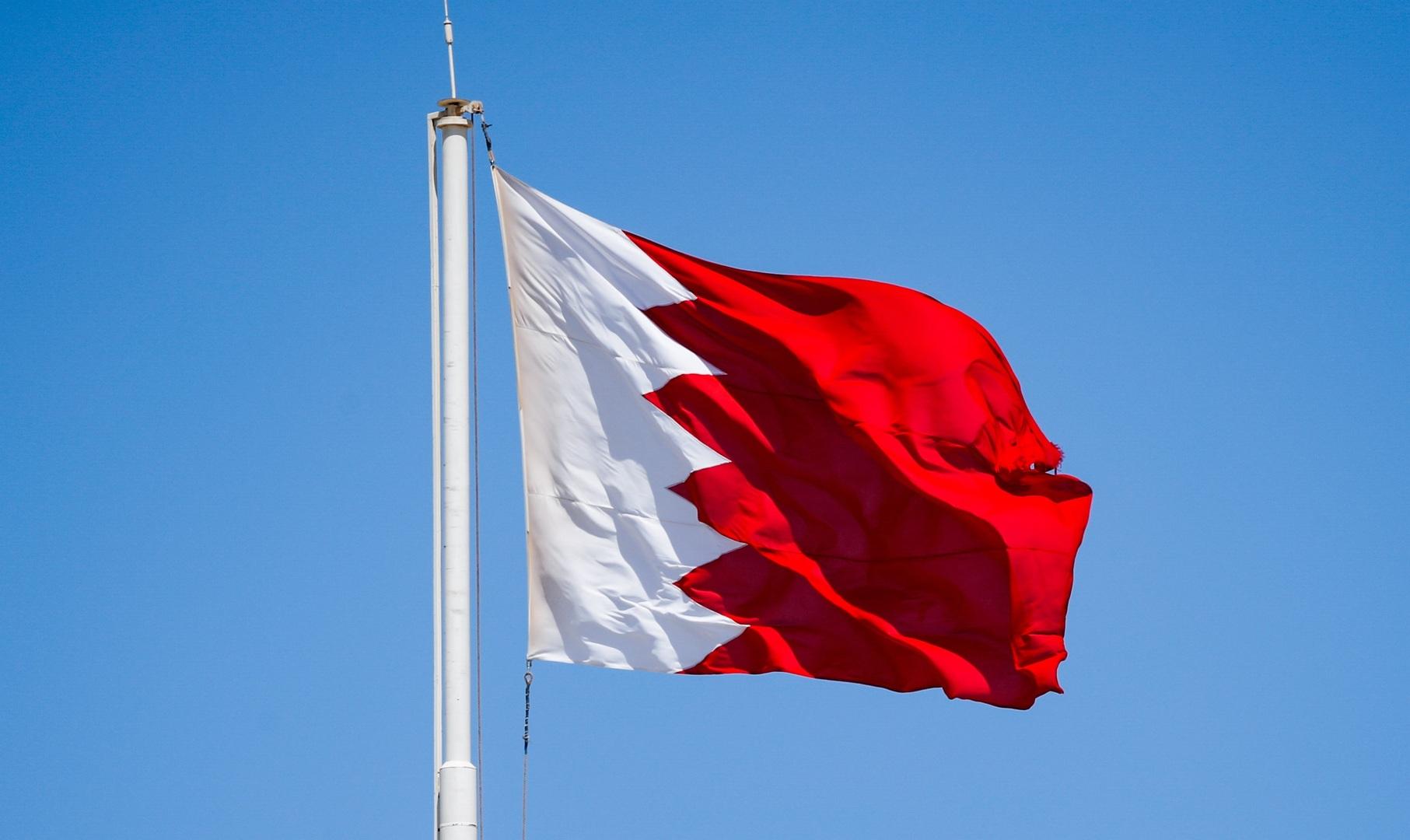 البحرين.. عجز الموازنة يتراجع 35% في النصف الأول من 2021