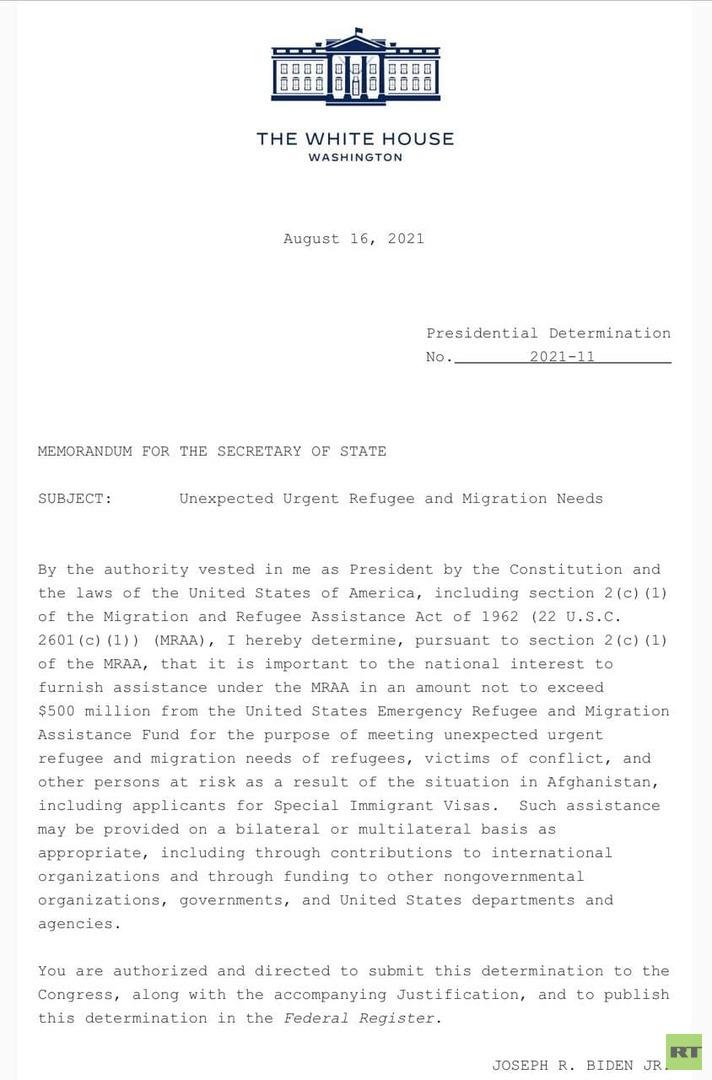 بايدن يقرر تخصيص 500 مليون دولار لمساعدة اللاجئين من أفغانستان