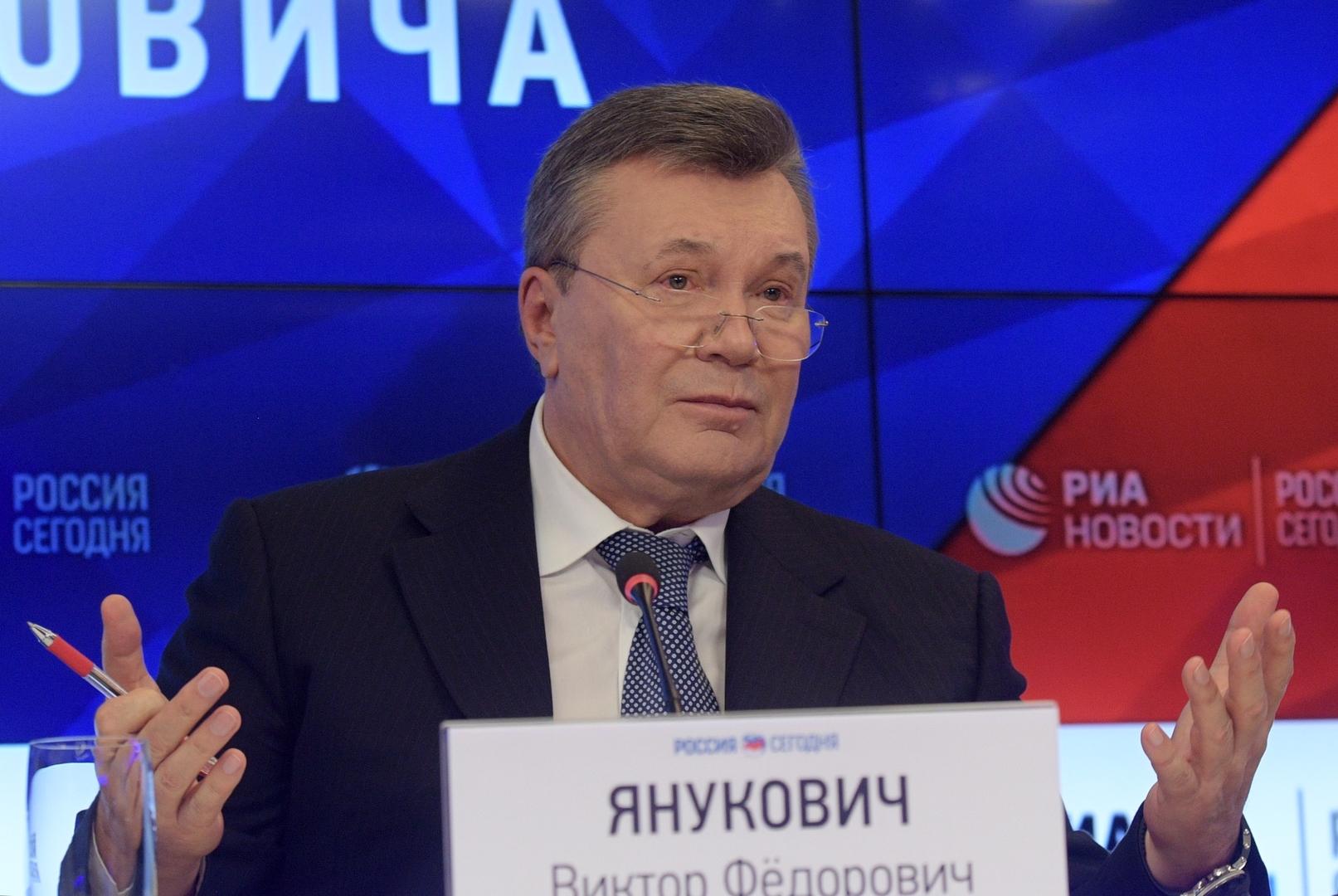الرئيس الأوكراني الأسبق فيكتور يانوكوفيتش