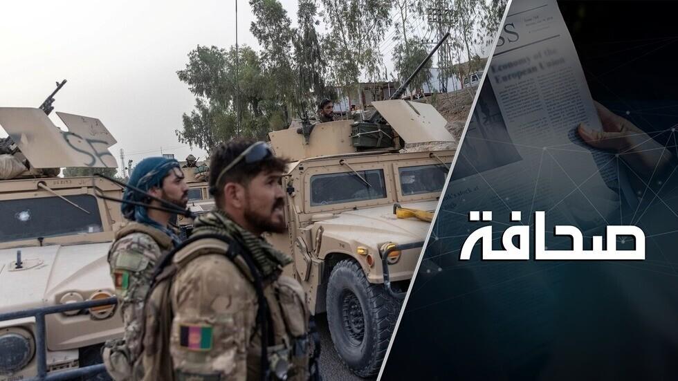فشل الولايات المتحدة في أفغانستان يدفع إلى الحديث عن