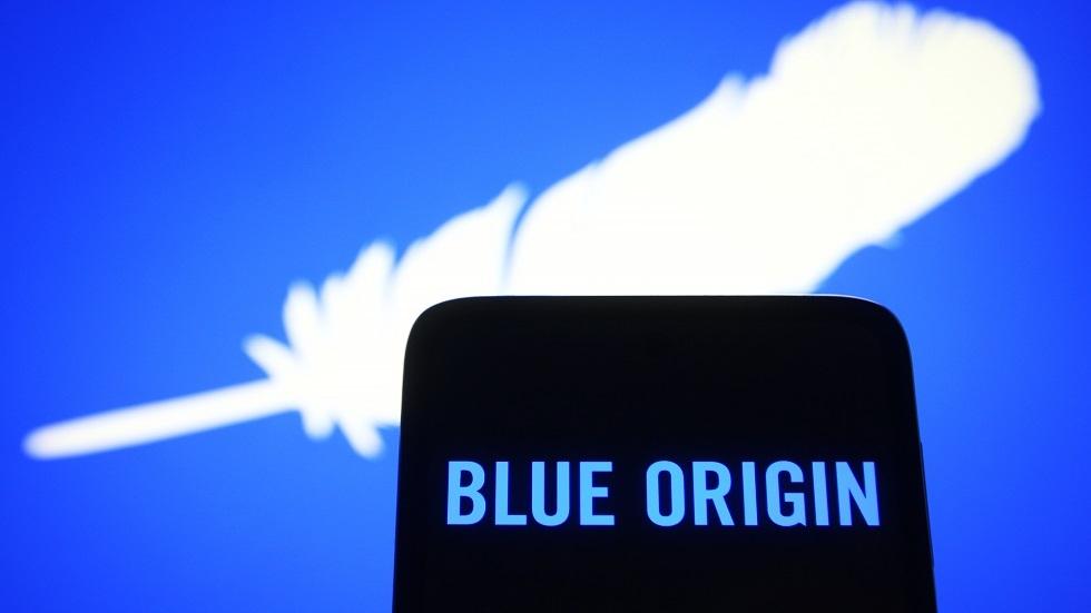 Blue Origin تقاضي ناسا بسبب عقود موقعة مع شركة