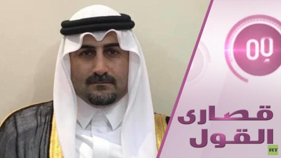 الشيخ عمر بن لادن