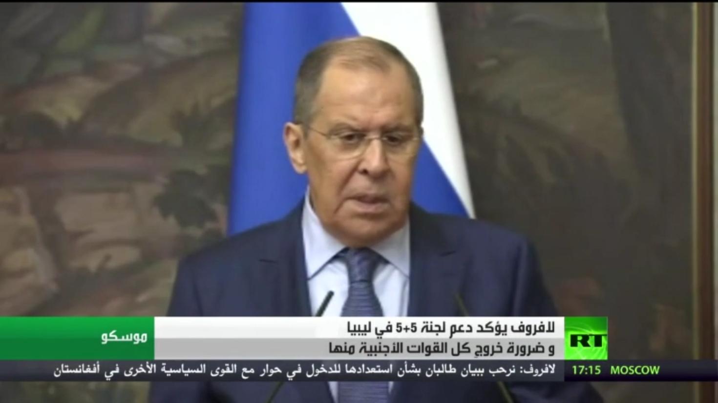 لافروف يؤكد دعم لجنة 5+5 في ليبيا